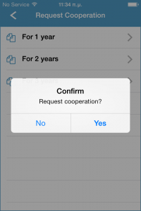 Confirm Request Cooperation